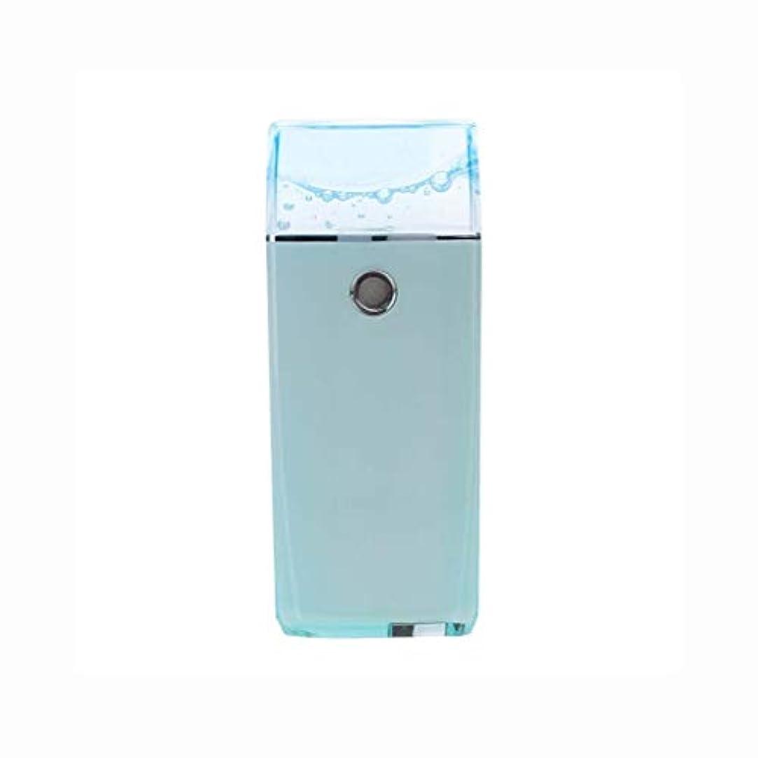 ニッケル提供する腹痛フェイシャルスチームエンジンナノスプレー水和機器ハンドヘルドポータブルコールドスプレー加湿スチームフェイス (色 : 青)