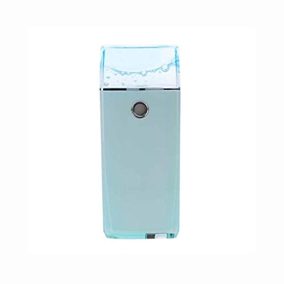 フェイシャルスチームエンジンナノスプレー水和機器ハンドヘルドポータブルコールドスプレー加湿スチームフェイス (色 : 青)