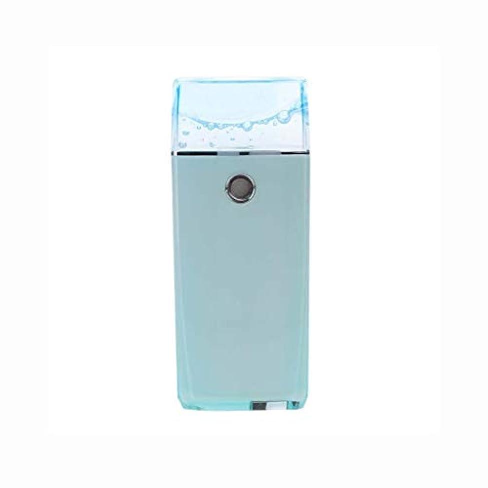 酸水強要フェイシャルスチームエンジンナノスプレー水和機器ハンドヘルドポータブルコールドスプレー加湿スチームフェイス (色 : 青)