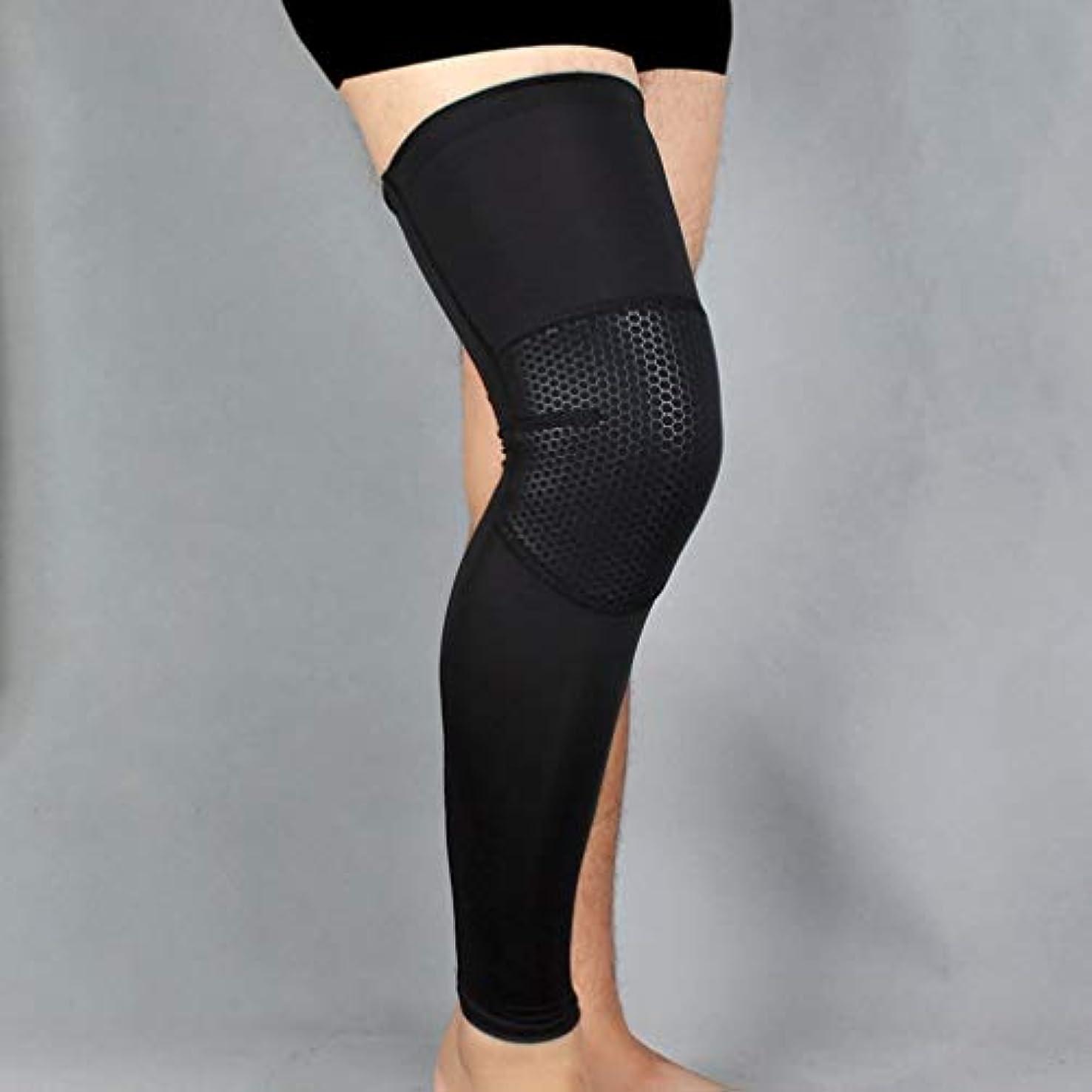 マーティンルーサーキングジュニア深い船尾バスケットボールスポーツ膝パッド通気性の長いレギンスタイツ屋外ギア-innovationo