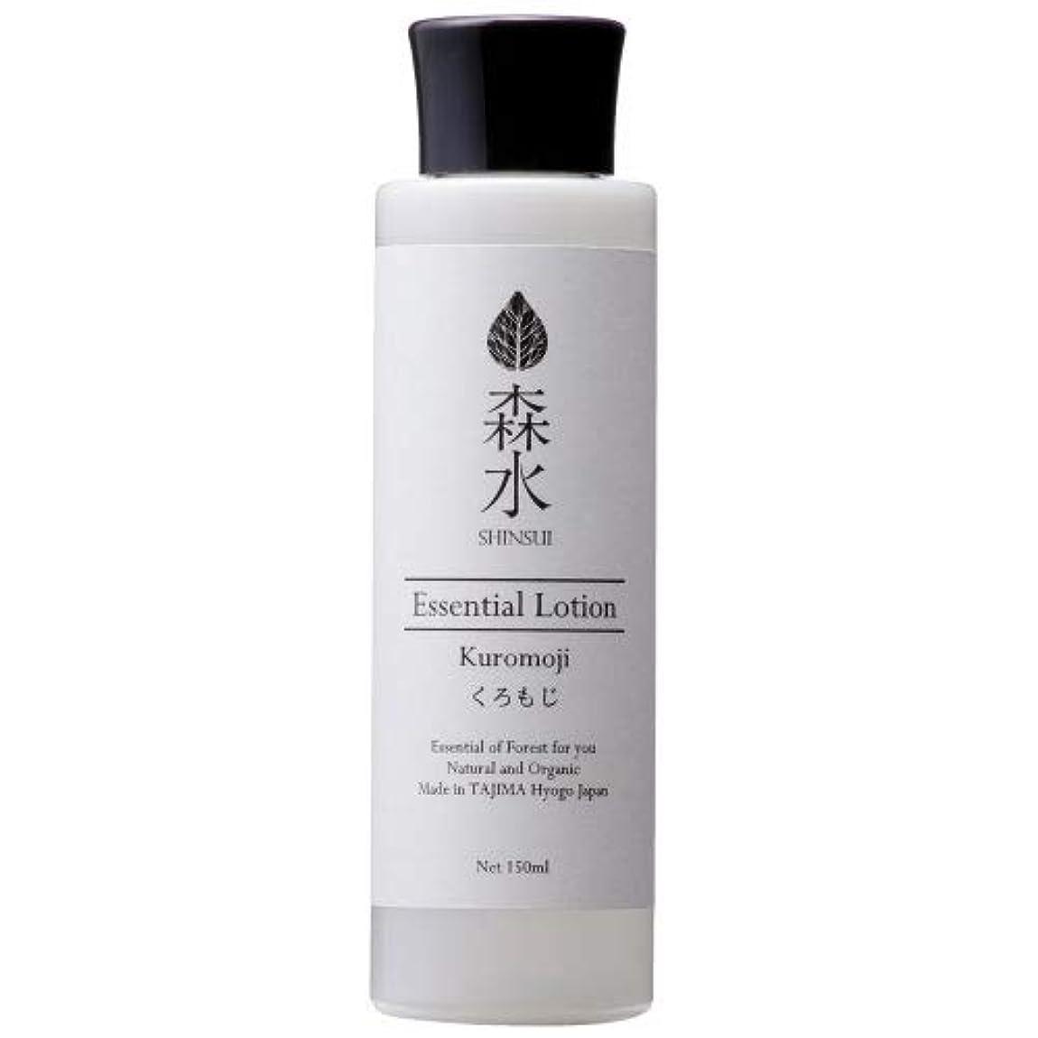 ショルダースパイラルトレイル森水-SHINSUI シンスイ-くろもじ化粧水(Kuromoji Essential Lotion)150ml