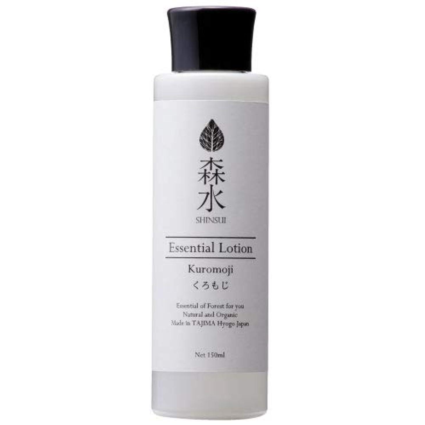 印刷する一方、かかわらず森水-SHINSUI シンスイ-くろもじ化粧水(Kuromoji Essential Lotion)150ml