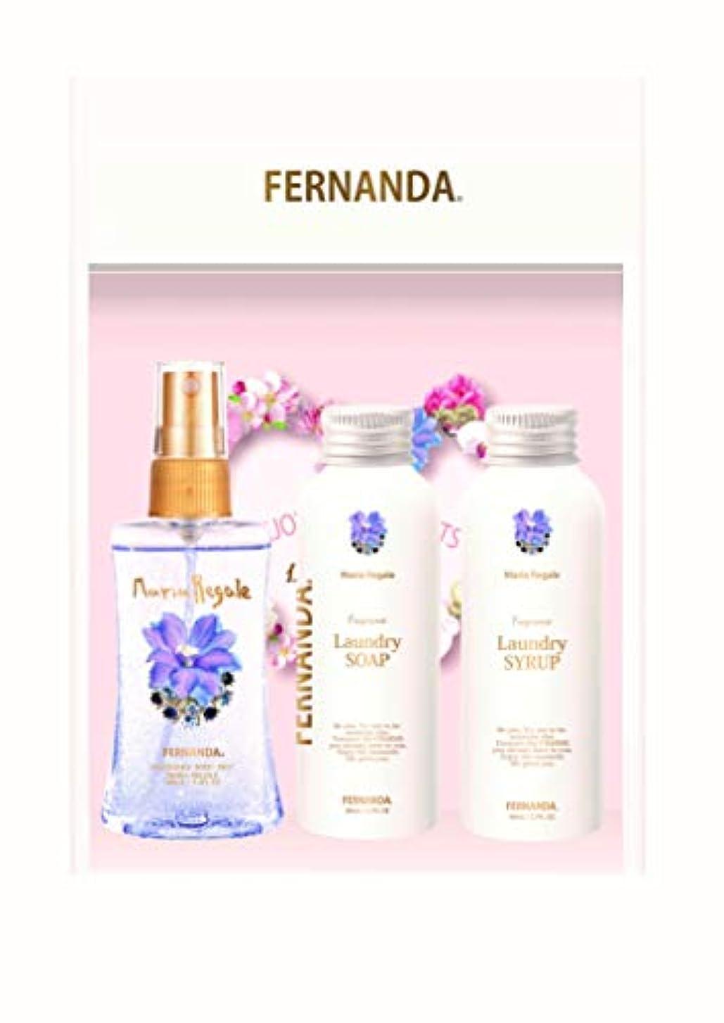 良さ終わり確認するFERNANDA(フェルナンダ)Mist & Laundry Soap & Laungry Syrup Gift Set Maria Regale (ミスト&ランドリーソープ & ランドリーシロップ ギフトセット マリアリゲル)