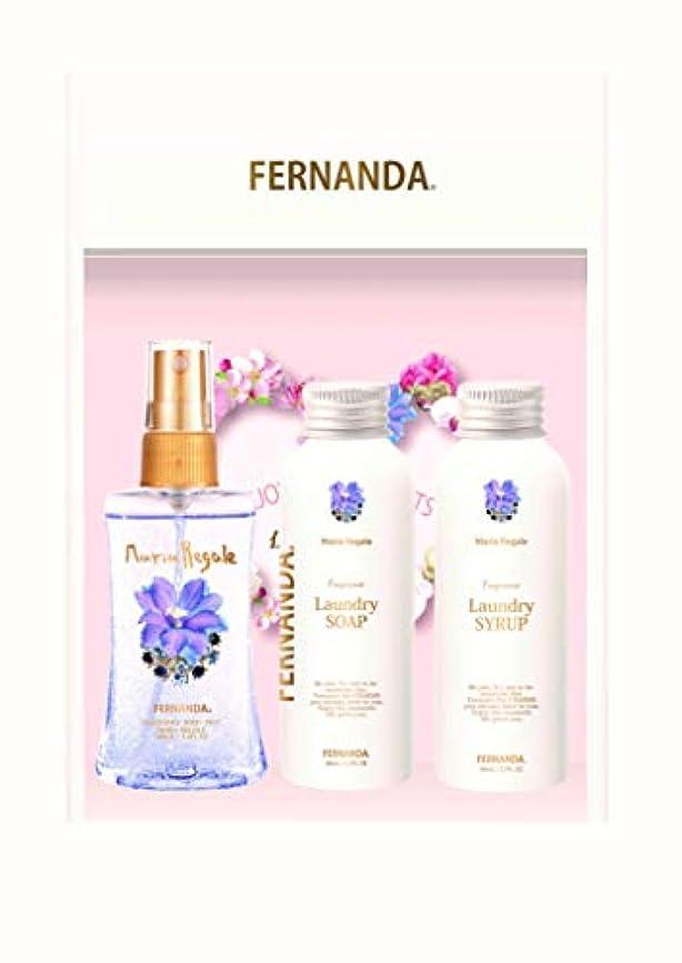 シーケンス拮抗する衝動FERNANDA(フェルナンダ)Mist & Laundry Soap & Laungry Syrup Gift Set Maria Regale (ミスト&ランドリーソープ & ランドリーシロップ ギフトセット マリアリゲル)