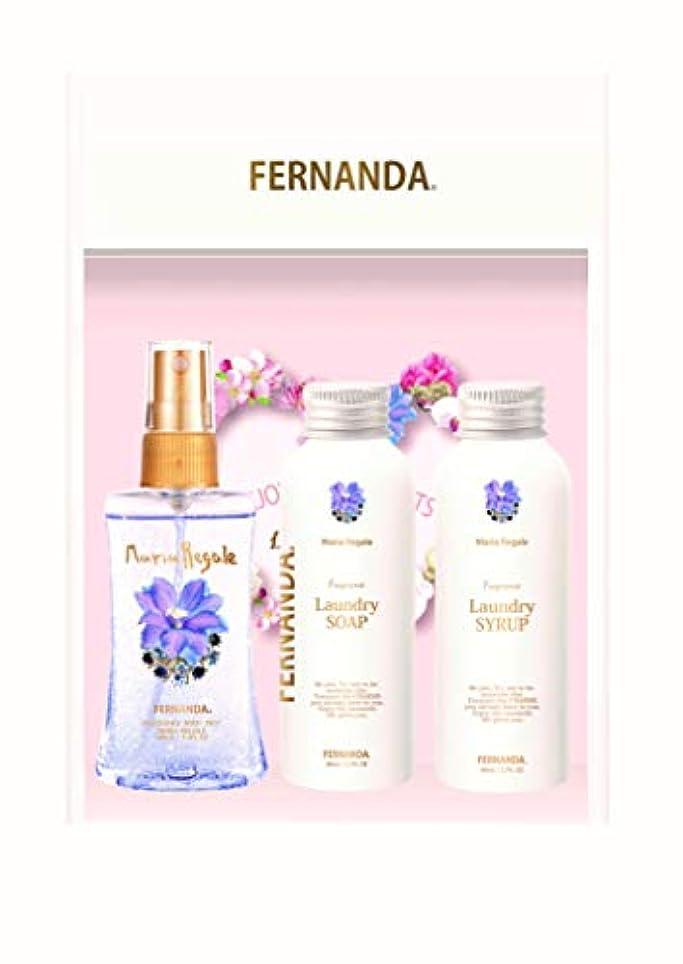 援助する角度自分FERNANDA(フェルナンダ)Mist & Laundry Soap & Laungry Syrup Gift Set Maria Regale (ミスト&ランドリーソープ & ランドリーシロップ ギフトセット マリアリゲル)