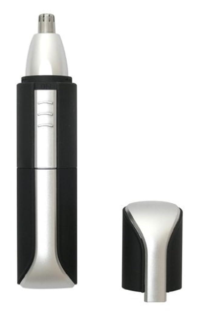 レルム未接続洗うLOZENSTAR EX (ロゼンスター) 水洗い 鼻毛カッター PCY-410