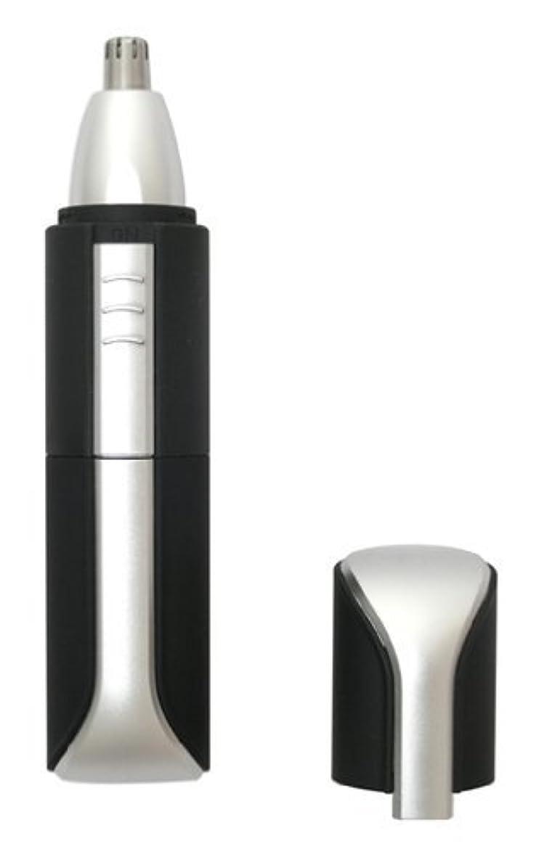 ベスビオ山受信機広告主LOZENSTAR EX (ロゼンスター) 水洗い 鼻毛カッター PCY-410