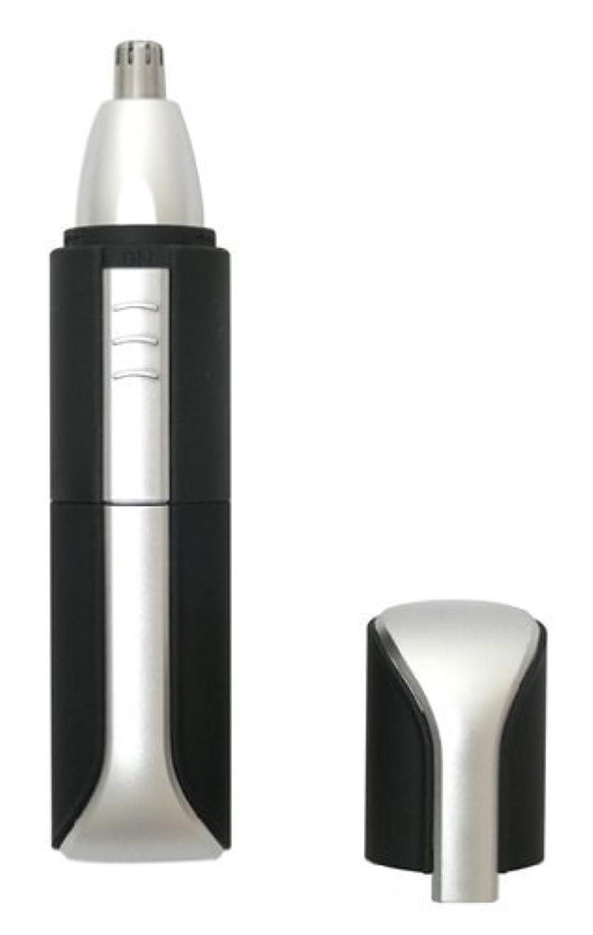 活性化だます内陸LOZENSTAR EX (ロゼンスター) 水洗い 鼻毛カッター PCY-410