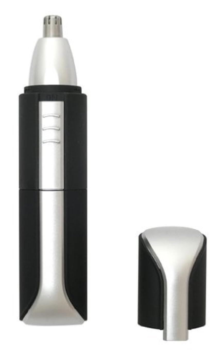 平行揮発性摂動LOZENSTAR EX (ロゼンスター) 水洗い 鼻毛カッター PCY-410