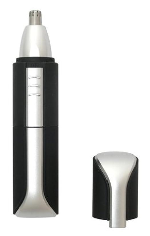 施設菊パートナーLOZENSTAR EX (ロゼンスター) 水洗い 鼻毛カッター PCY-410