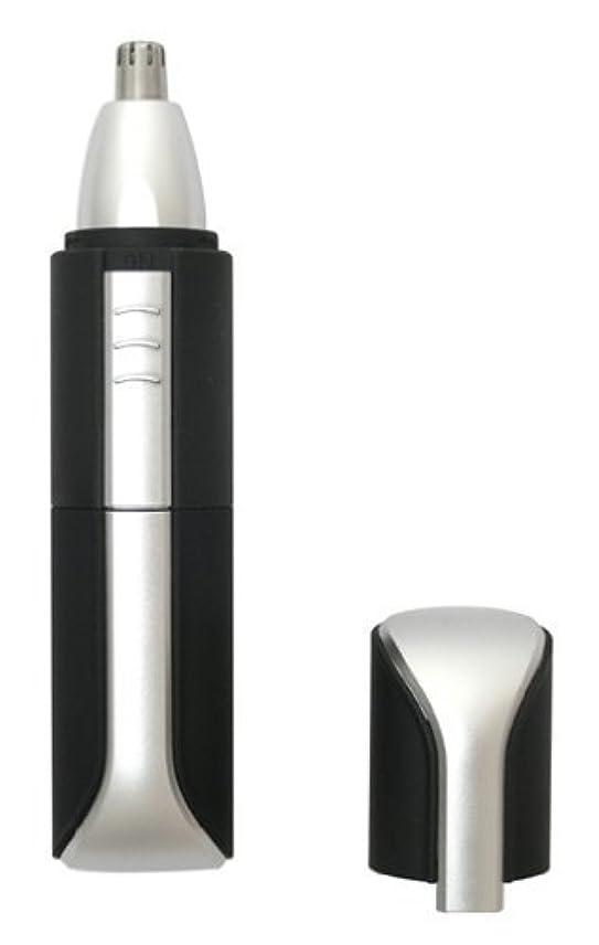 残り道を作る女の子LOZENSTAR EX (ロゼンスター) 水洗い 鼻毛カッター PCY-410