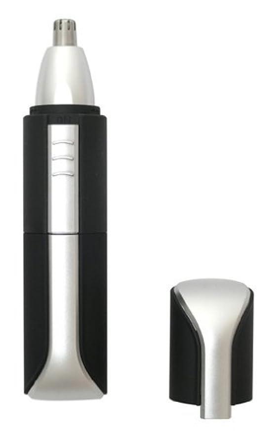 鼻しょっぱい合成LOZENSTAR EX (ロゼンスター) 水洗い 鼻毛カッター PCY-410