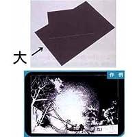 ネオ スクラッチボード 大 (400×270×1mm)