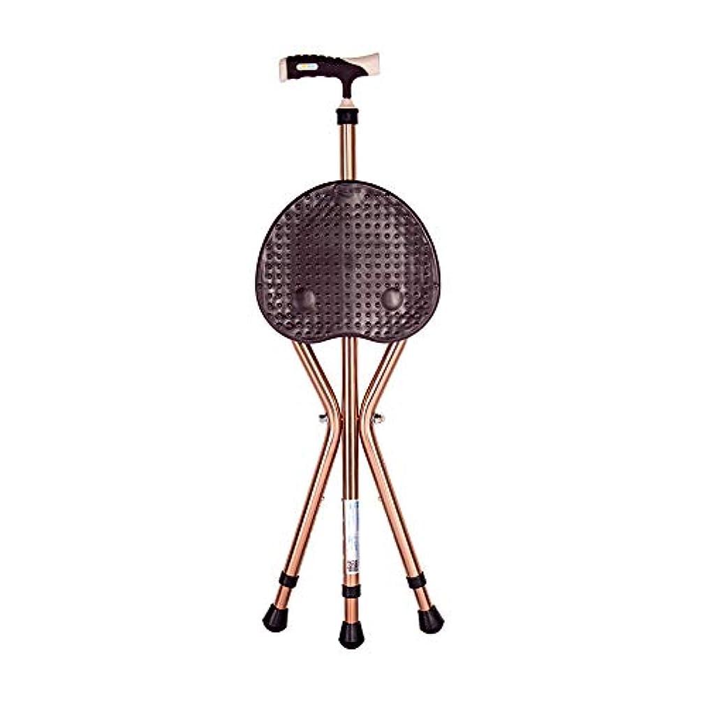 困難彼らうんざりJXXDQ 老人の松葉杖三脚杖の椅子アルミニウム合金厚く調整可能 (Color : Brown)