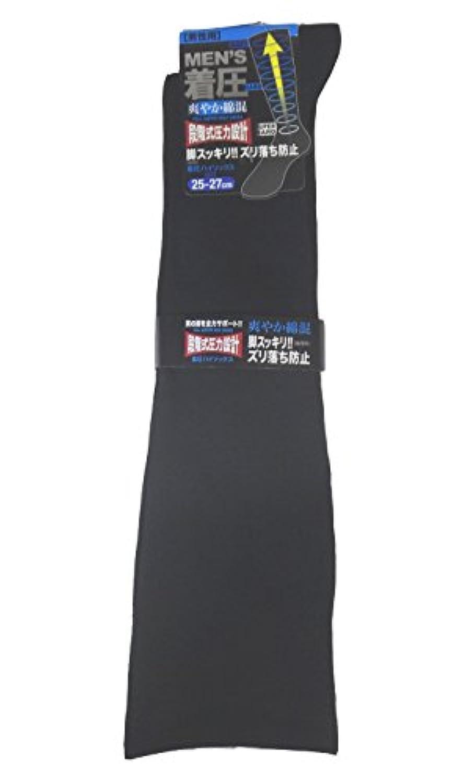 着圧ソックス メンズ 黒無地ハイソックス メンズ靴下 ビジネスソックス