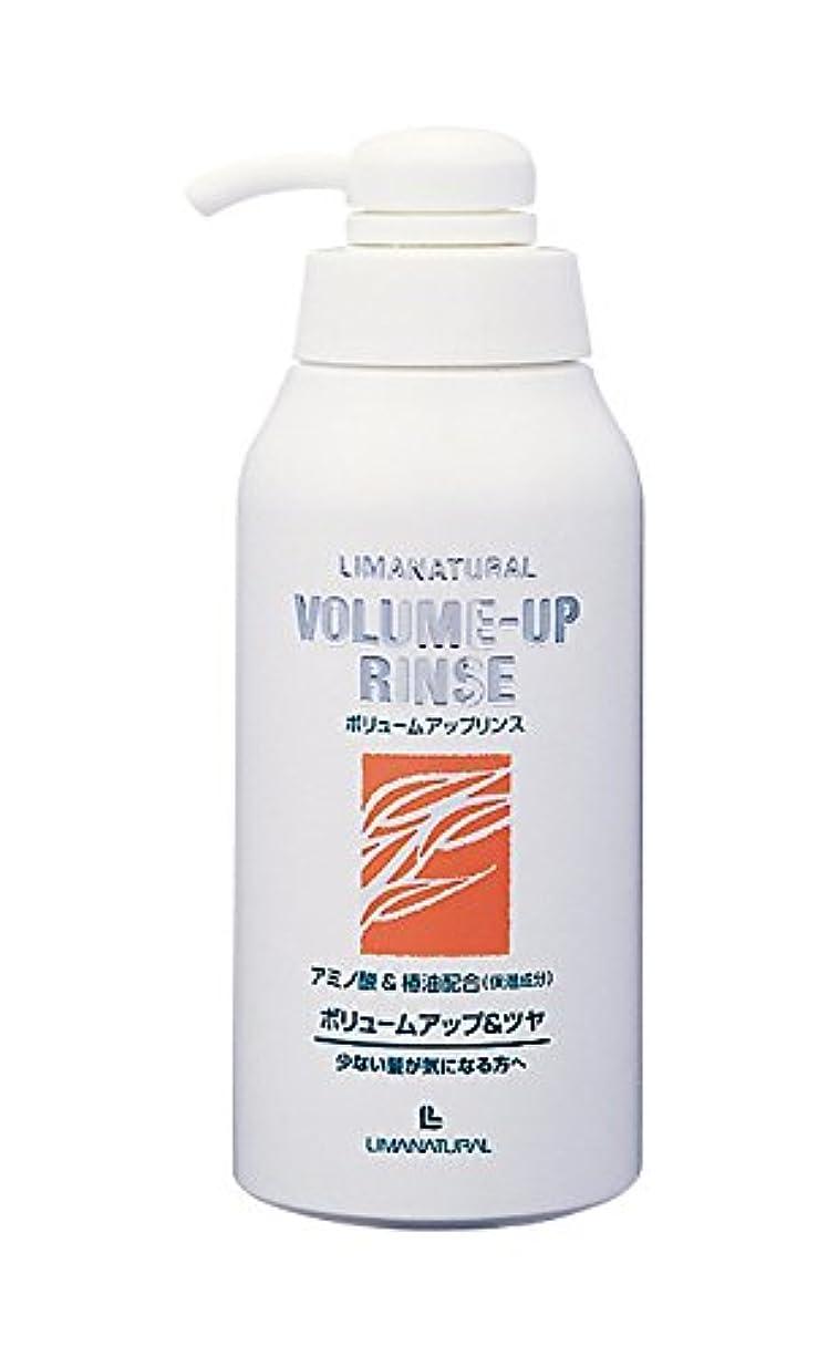 革新議題迷路リマナチュラル アミノ酸&椿油配合 ボリュームアップリンス 400ml