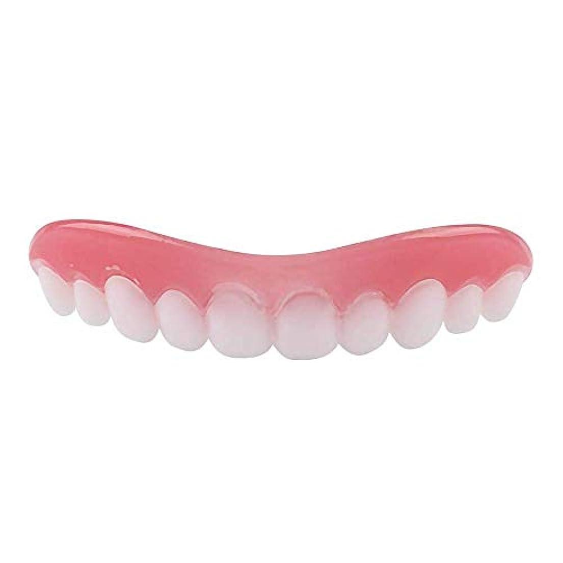 減衰シャット腹部gundoop アクセティース 歯ホワイトニング シリコン義歯ペースト 上歯 笑顔を保つ 歯保護 歯カバー 美容用 入れ歯