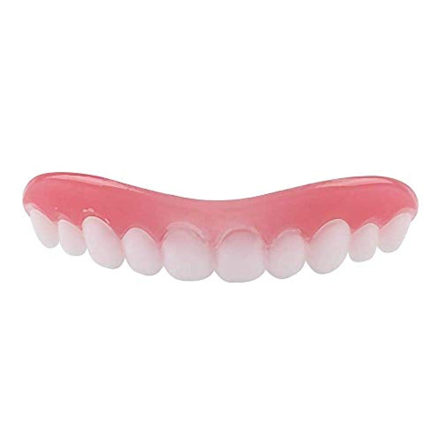 論争的謙虚な固執Roman Center アクセティース 歯ホワイトニング シリコン義歯ペースト 上歯 笑顔を保つ 歯保護 歯カバー 美容用 入れ歯