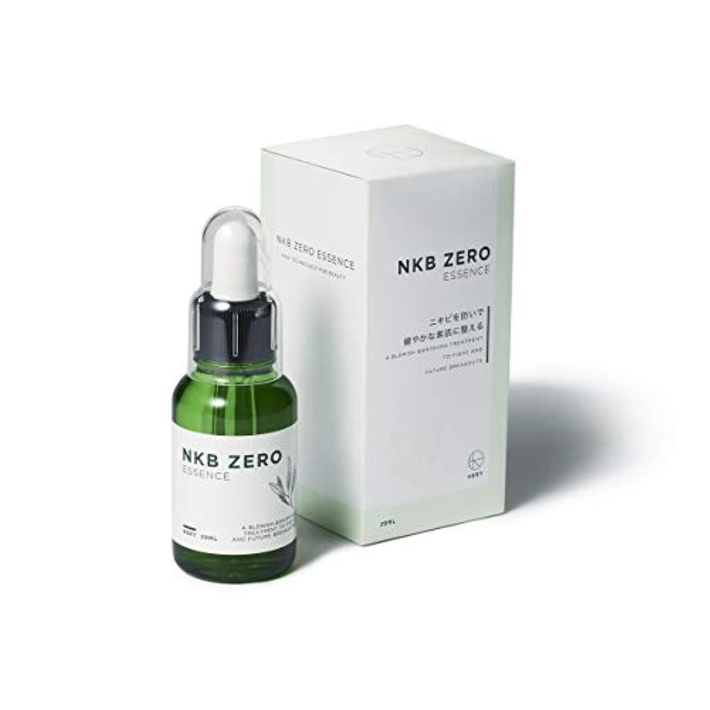 ラテン船形準備する【医薬部外品】ヘリー NKB ZERO エッセンス(ニキビ美容液) 29ml