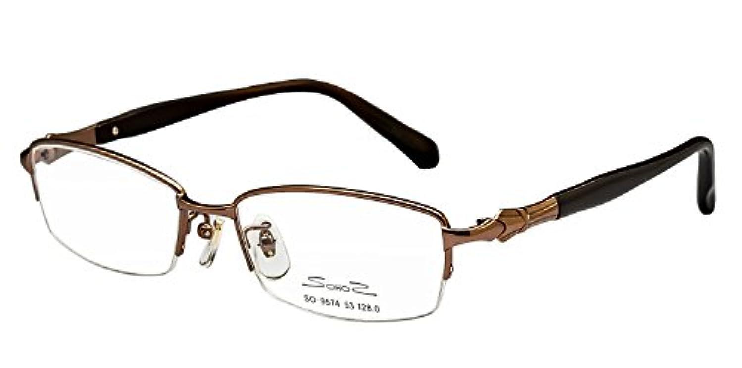 鯖江ワークス(SABAE WORKS) 老眼鏡 スクエア ブラウン SO9574C1 +1.50