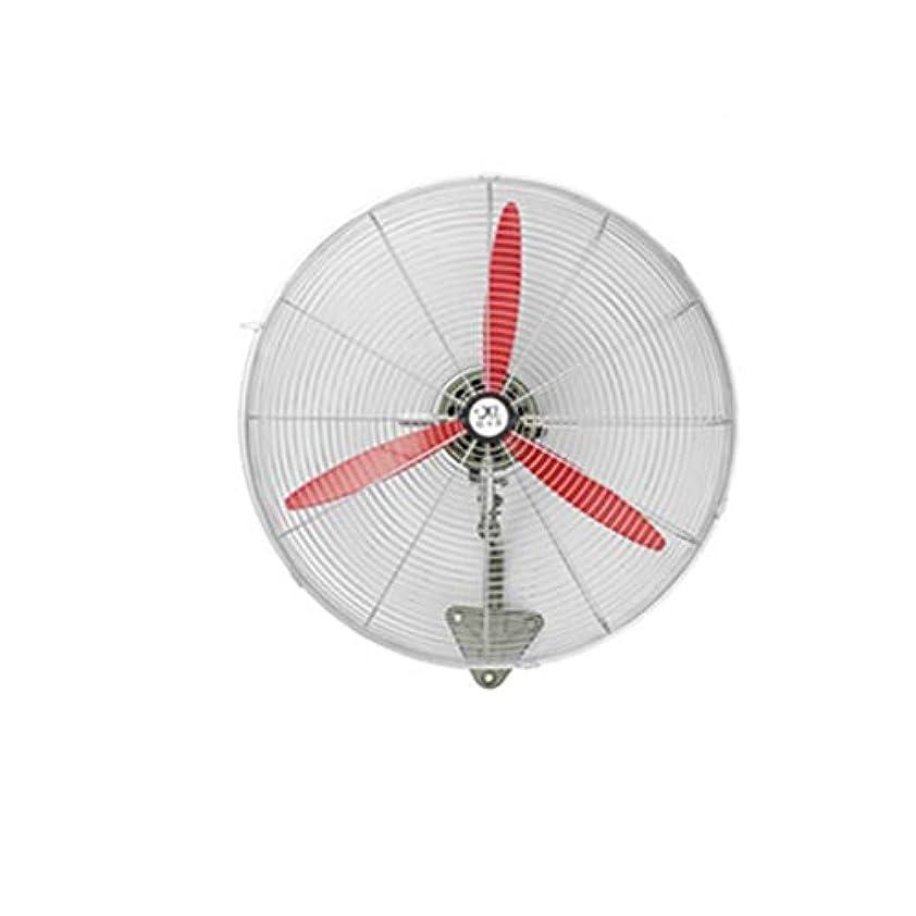 プレゼント子孫神工業用扇風機、工場ワークショップ強力な扇風機レストランスクール壁掛け扇風機赤フロアスタンド扇風機 (Color : A, Size : 55CM)