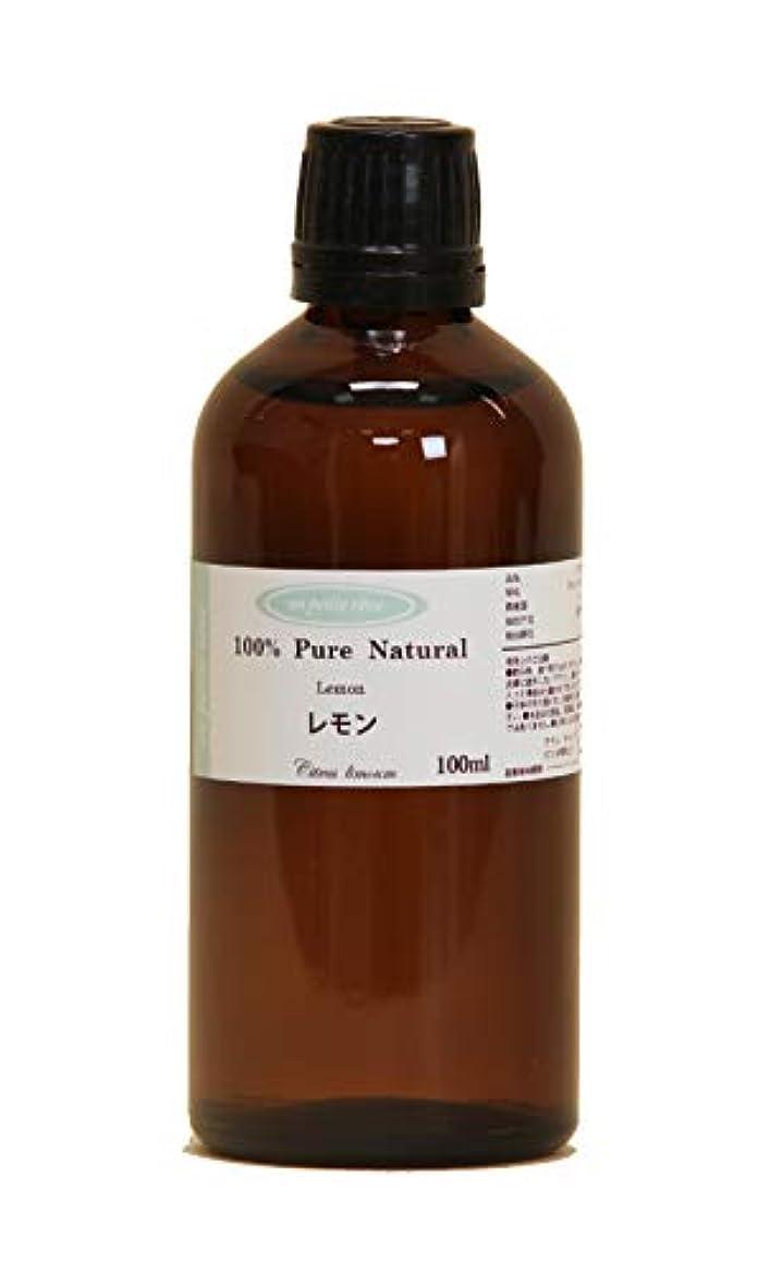 とても多くの迷路デッキレモン 100ml 100%天然アロマエッセンシャルオイル(精油)