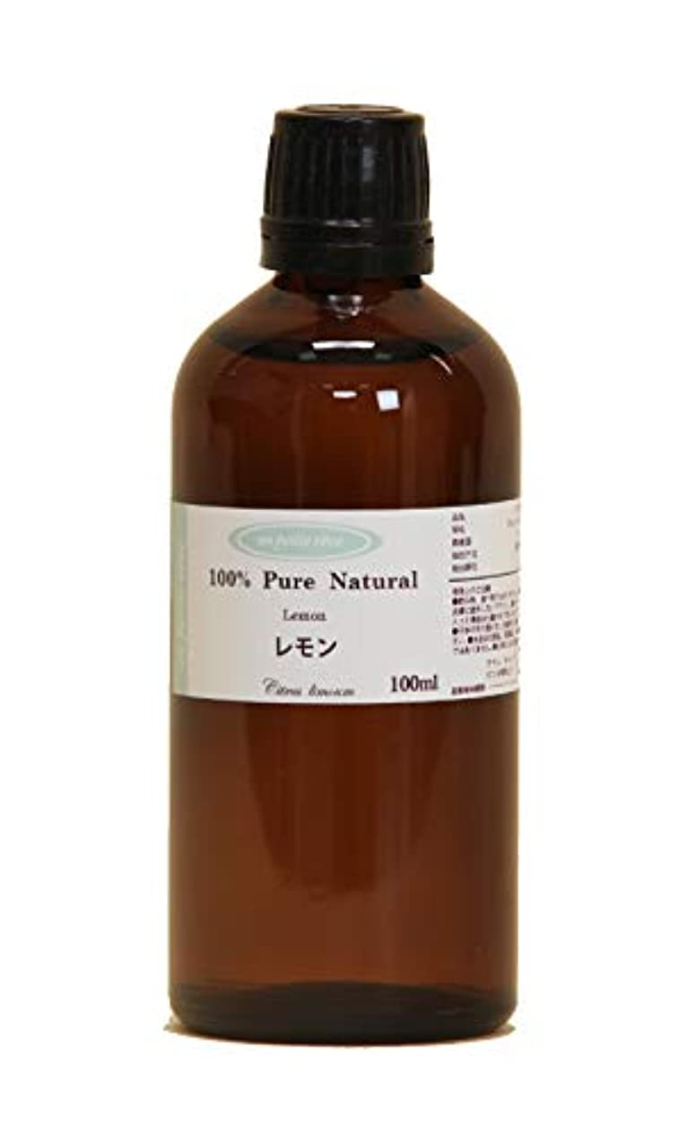 キャンベラ湿地抗議レモン 100ml 100%天然アロマエッセンシャルオイル(精油)