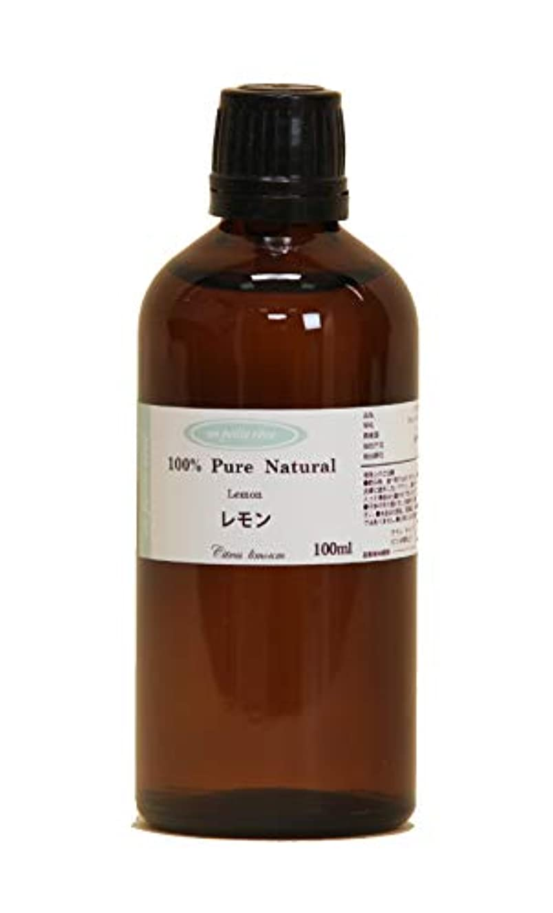 かき混ぜる慎重に興奮するレモン 100ml 100%天然アロマエッセンシャルオイル(精油)