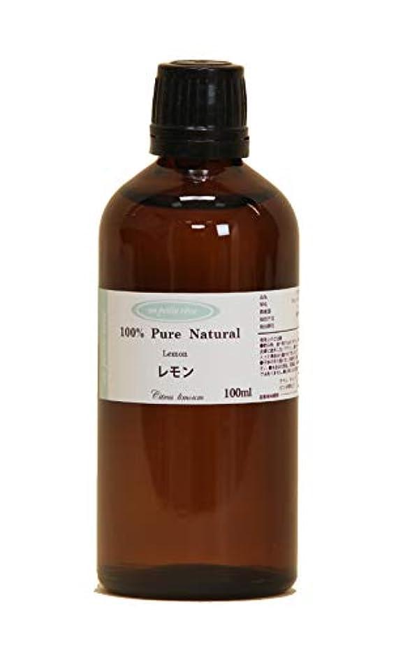 農学透過性バスレモン 100ml 100%天然アロマエッセンシャルオイル(精油)