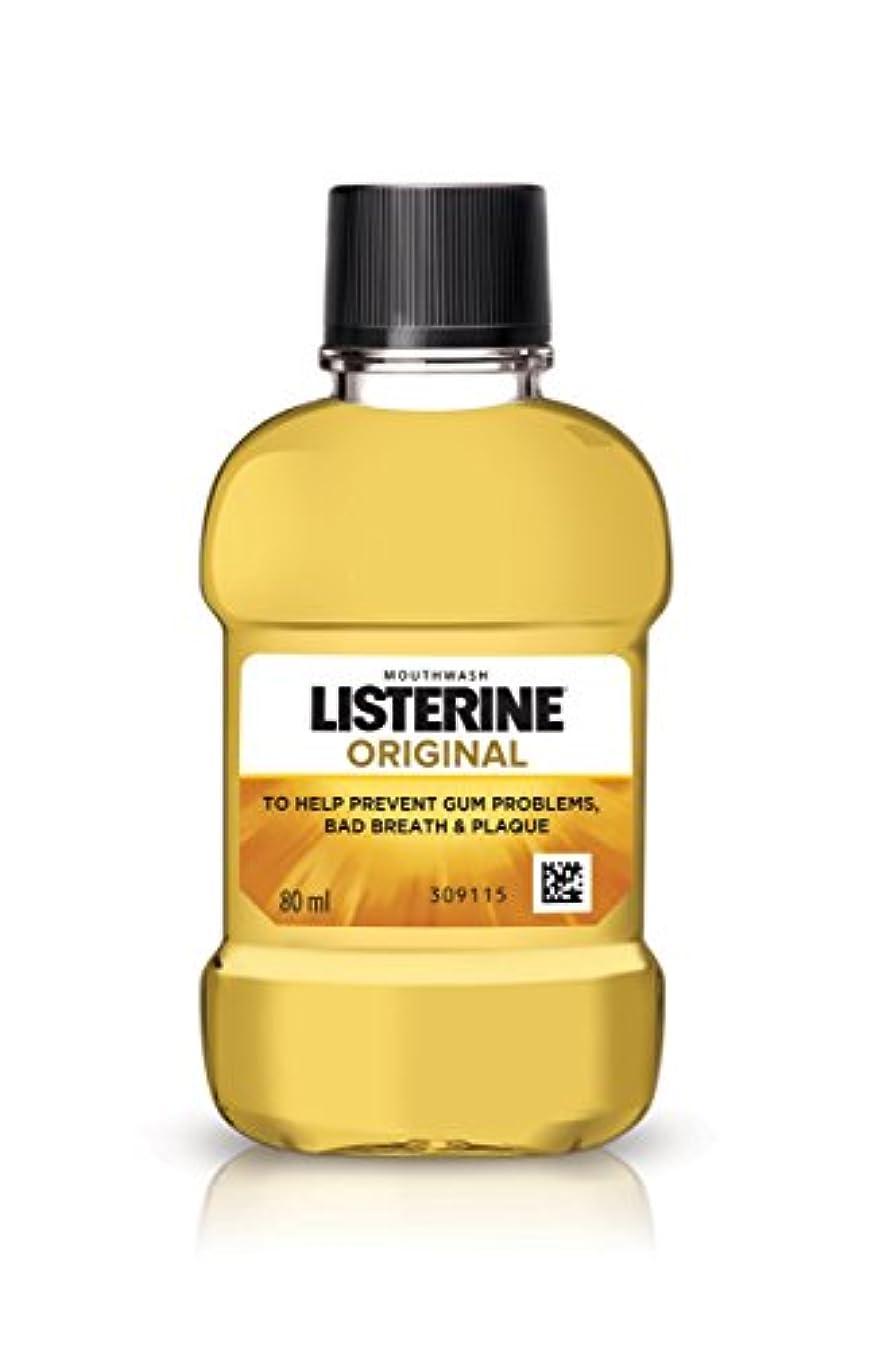 噛む抜け目がない同等のListerine Original Mouthwash - 80 ml