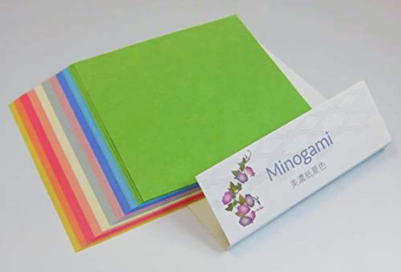 Minogami 美濃紙 夏色 MP-M2