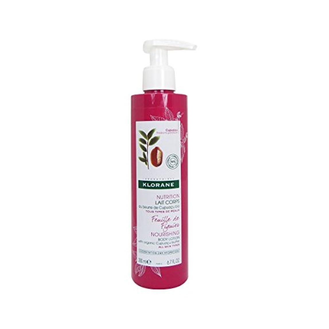 アンタゴニスト累計残酷なKlorane Nutrition Body Milk Fig Leaf 200ml [並行輸入品]