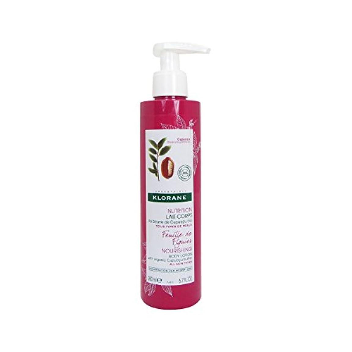 豊富な配管工組Klorane Nutrition Body Milk Fig Leaf 200ml [並行輸入品]