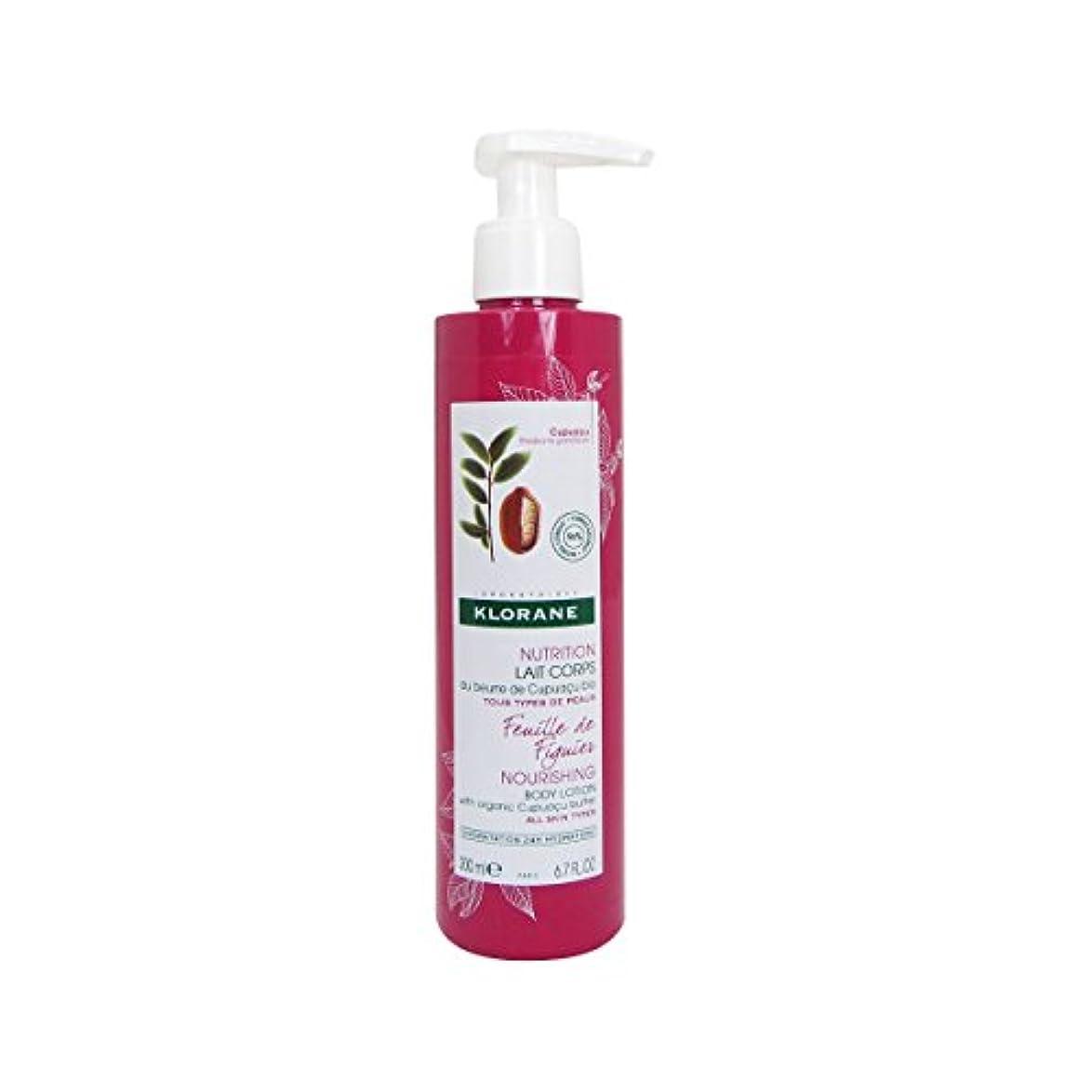 オーバーランスロベニア懐疑的Klorane Nutrition Body Milk Fig Leaf 200ml [並行輸入品]