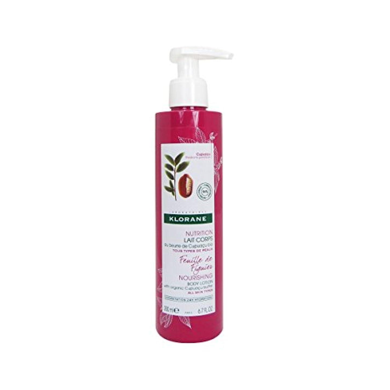 全体洋服敵意Klorane Nutrition Body Milk Fig Leaf 200ml [並行輸入品]