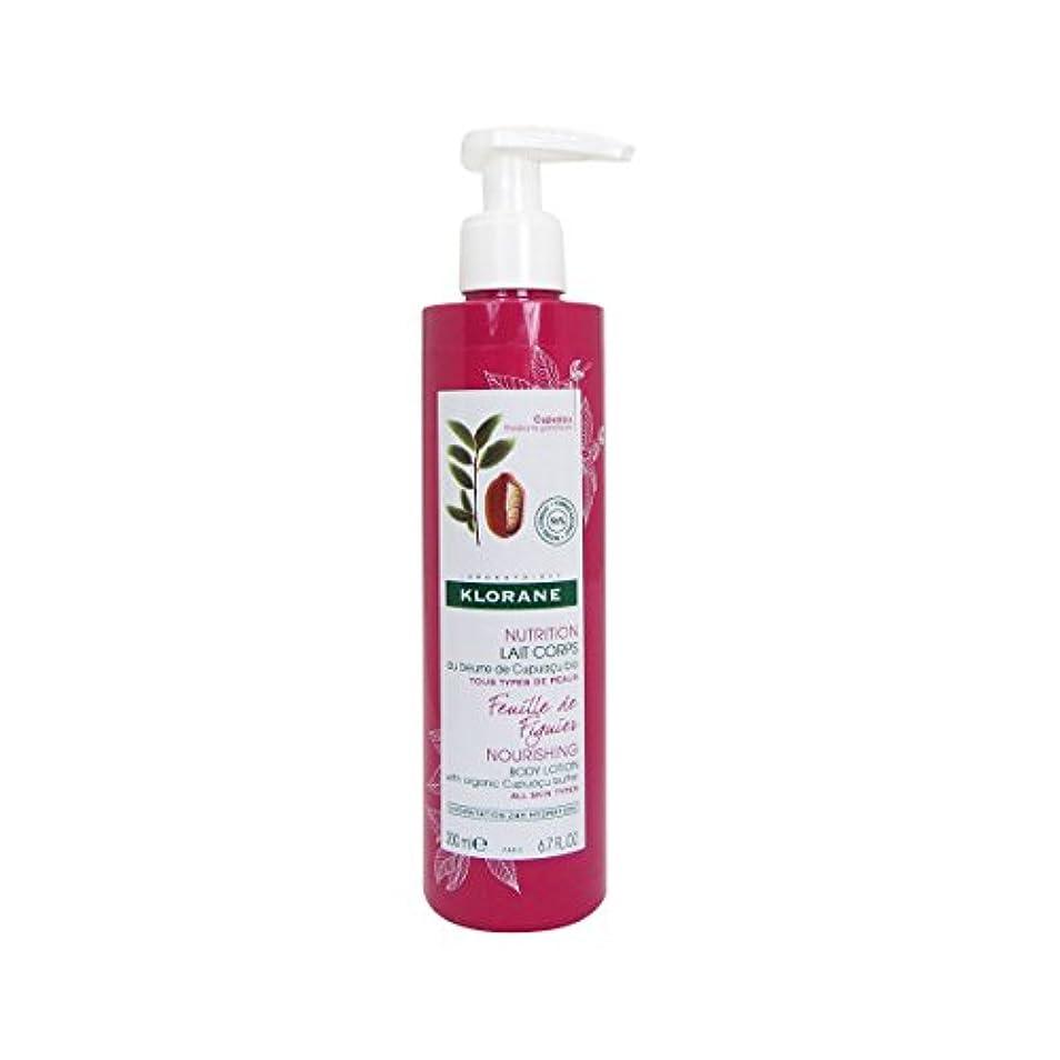 上ストレスの多いロマンスKlorane Nutrition Body Milk Fig Leaf 200ml [並行輸入品]