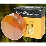 カキチャタンニンソープ 安心の日本製 カキチャタンニンソープ (マイルドクリアソープ) カキチャ タンニンソープ 柿渋ソープ