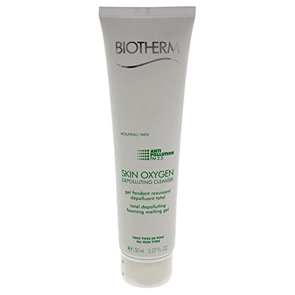服を片付ける優越次ビオテルム Skin Oxygen Depolluting Cleanser 150ml/5.07oz並行輸入品