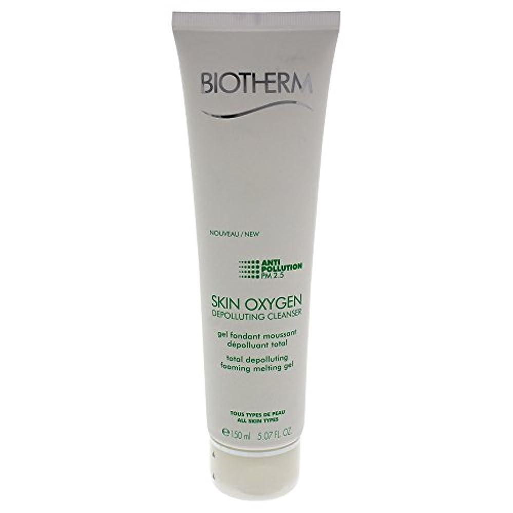 裏切る取り組む学習ビオテルム Skin Oxygen Depolluting Cleanser 150ml/5.07oz並行輸入品