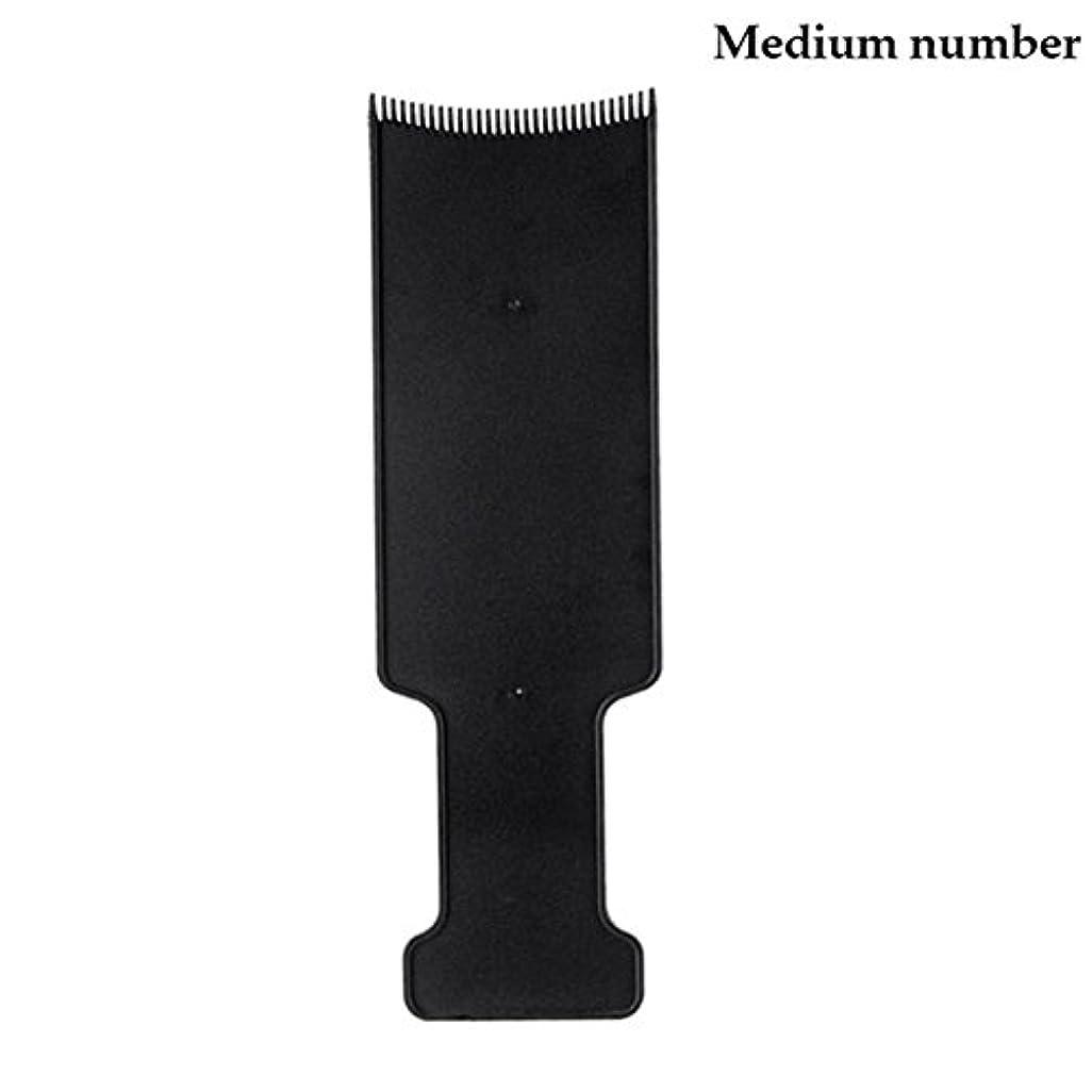 デジタル忙しいモバイルLiebeye 長いボード ヘアブラシ 髪の色の櫛 ブラック 染色 美容 ティントヘア ブラシツール ミディアム