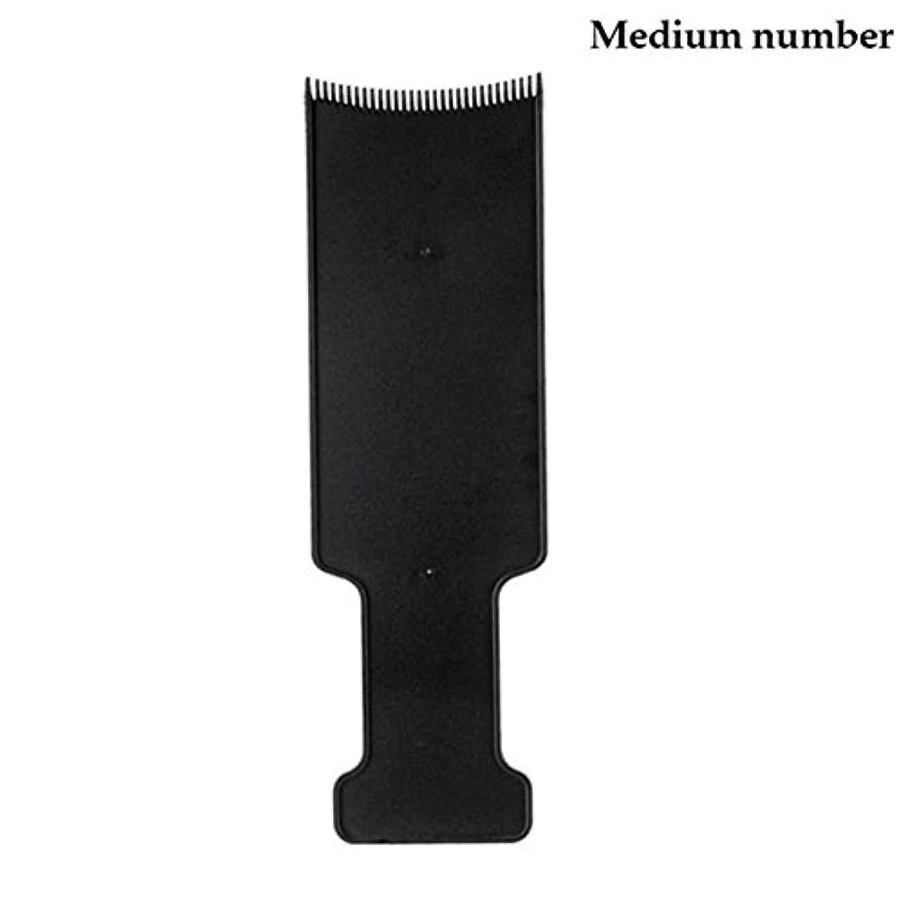 私たち障害免疫Liebeye 長いボード ヘアブラシ 髪の色の櫛 ブラック 染色 美容 ティントヘア ブラシツール ミディアム