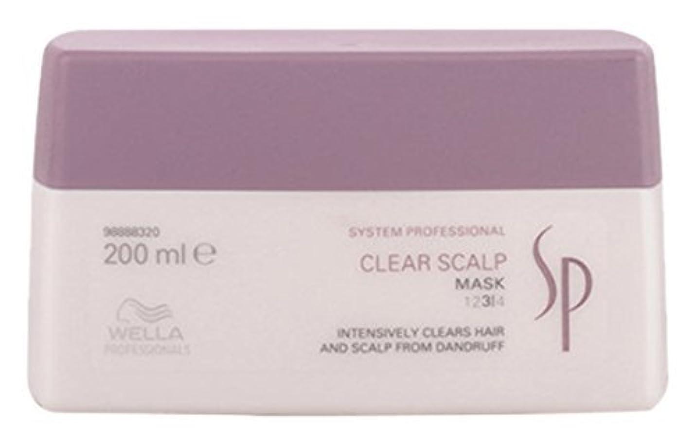 分解するエキゾチックくるみWella SP Clear Scalp Mask ウエラ SP クリアスカルプマスク 200ml [並行輸入品]