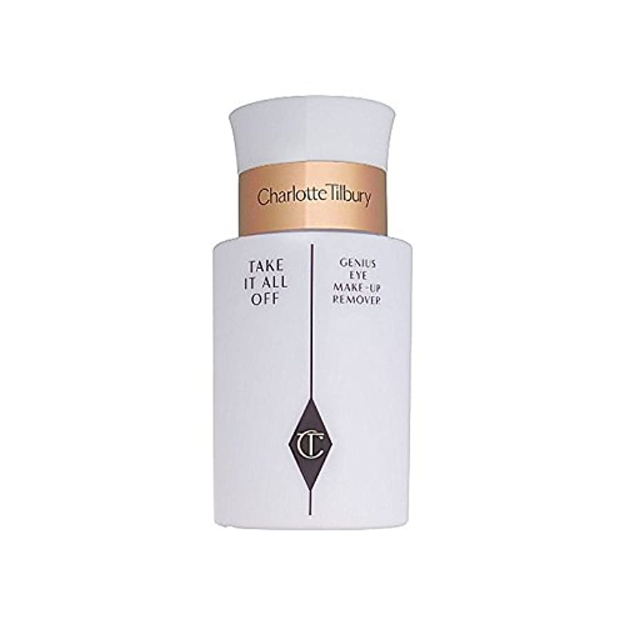 Charlotte Tilbury Take It All Off Eye Make-Up Remover (Pack of 6) - シャーロット?ティルベリー、アイメイクアップリムーバーをそれをすべて脱ぎます x6...