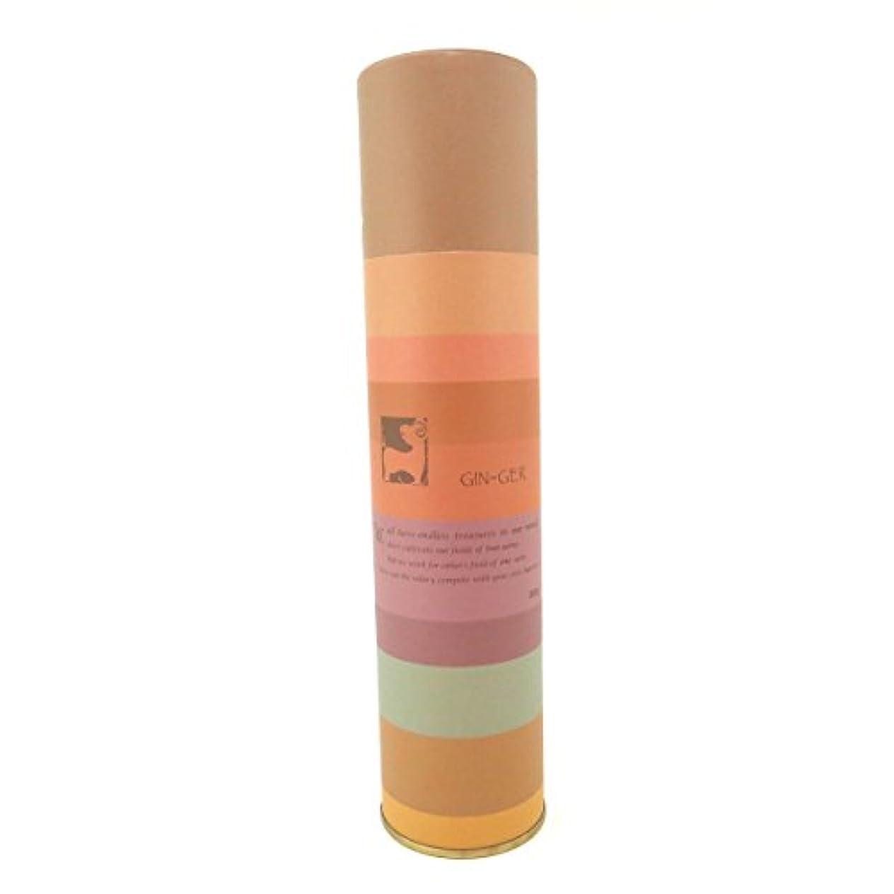 リーン上へ立ち寄る薑心比心 茉莉青橄欖生姜入浴剤 380g