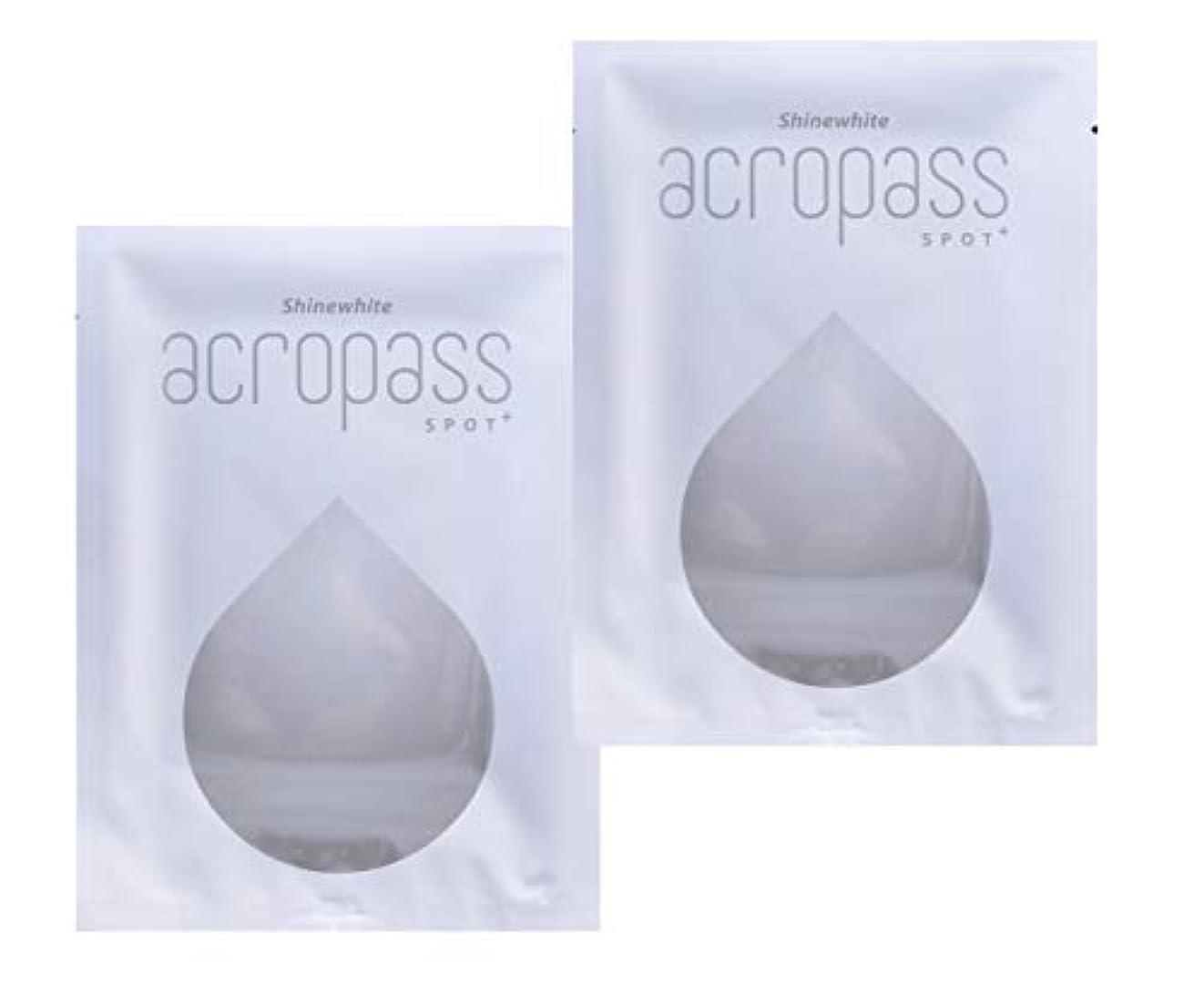 コテージ機構安全性★★アクロパス スポットプラス★★ 2パウチセット (1パウチ:2枚入り)  美白効果をプラスしたアクロパス、ヒアルロン酸+4種の美白成分配合マイクロニードルパッチ