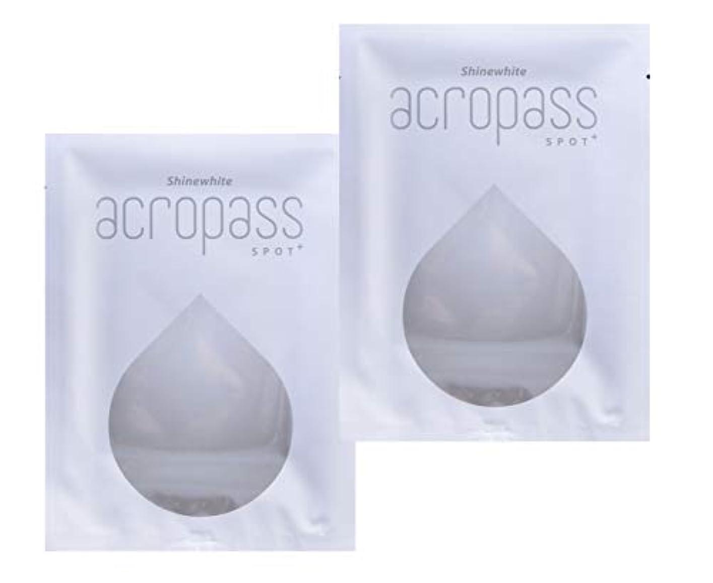 柔和エミュレートする物足りない★★アクロパス スポットプラス★★ 2パウチセット (1パウチ:2枚入り)  美白効果をプラスしたアクロパス、ヒアルロン酸+4種の美白成分配合マイクロニードルパッチ
