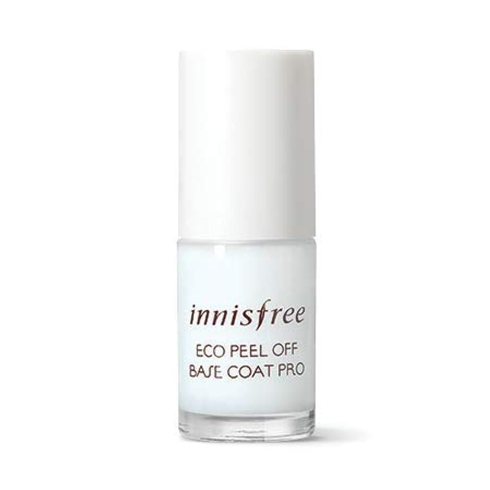電気陽性アイスクリーム肥沃な[イニスフリー.innisfree](公式)ネイル?フィルオフベースコートプロ6mL/ Peel Off Base Coat pro