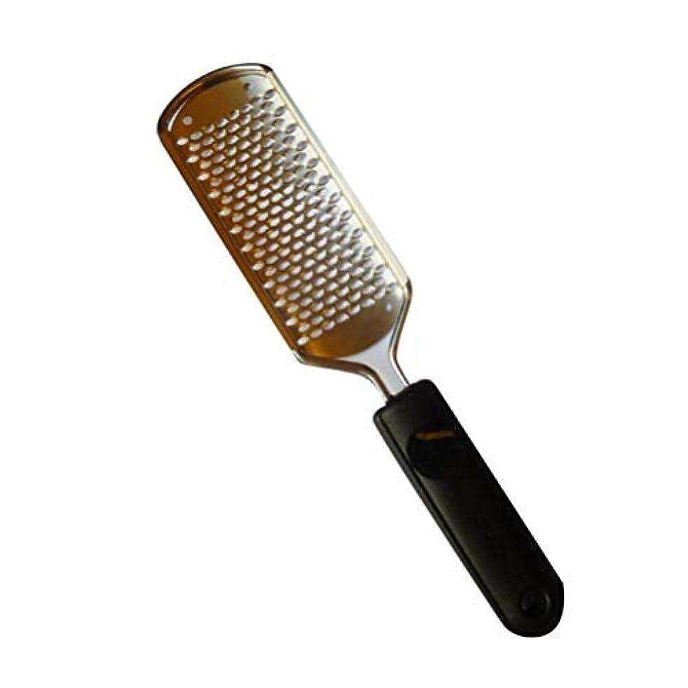 測定偽善者液化するBeaupretty 足のケアのためのペディキュア足ファイルステンレス鋼フィートファイルRaspハードデッドスキンカルスリムーバー
