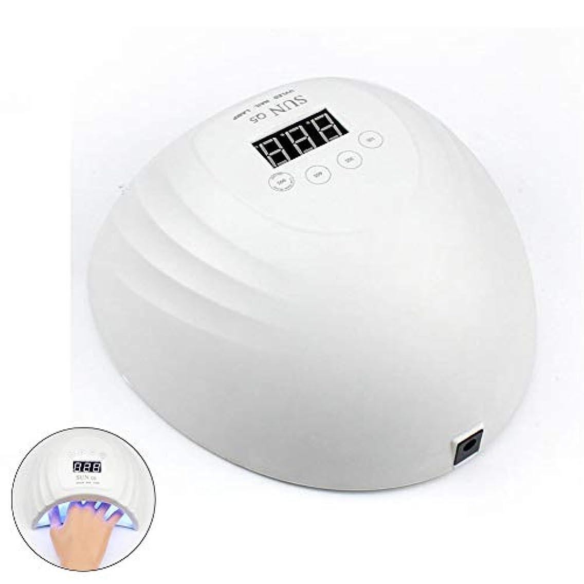 マントデザートシーサイドジェルUVネイルドライヤーセラピーマニキュア紫外線ランプマシンの爪UV 24 24 ledアイスネイルランプ用36 wランプ