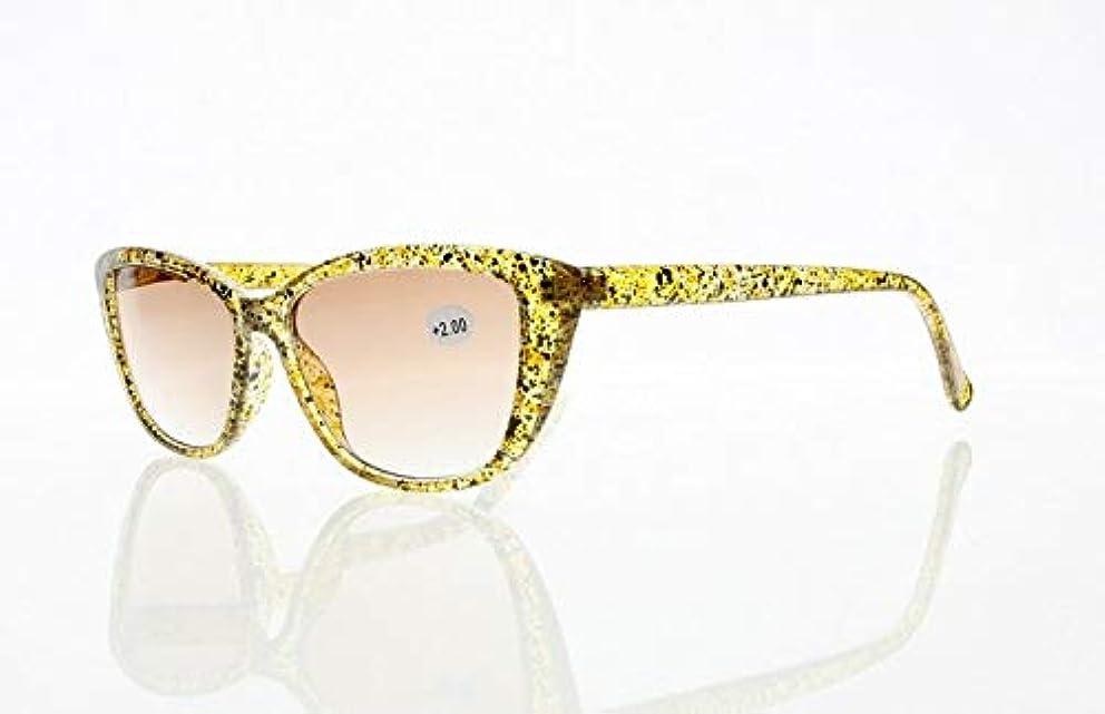 FidgetGear 女性レトロキャットアイレトロ反射防止老眼鏡リーダー+1.00?+4.00 イエローフレームとブラウンレン